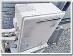 RFS-2005SAからRFS-A2003SAに交換