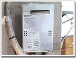 ノーリツのガス給湯器に交換GQ-2012WE→GQ-2039WS