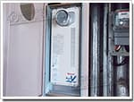 OURB-2051AQ-TからRUF-VS2005SATに交換