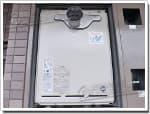 リンナイのガス給湯器に交換FH-24AWD3→RUF-A2400AT(A)