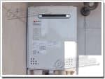 ノーリツのガス給湯器に交換GT-2417AWX→GT-C2452AWX-2 BL