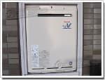 リンナイのガス給湯器に交換T-164A→RUF-A1610AW(A)