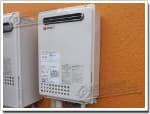 ノーリツのガス給湯器に交換GQ-2416→GQ-2437WS
