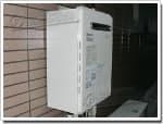ノーリツのガス給湯器に交換GT-2012SAWX→GT-C2452SAWX-2 BL