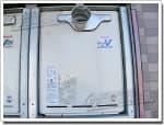 リンナイのガス給湯器に交換RUF-V2400AT-1→RUF-A2400AT(A)