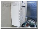 ノーリツのガス給湯器に交換TP-SP206SR-1R→GT-C2052SAWX-2 BL