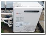ノーリツのガス給湯器に交換GT-1627ARX→GT-1650SARX-2 BL