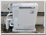 リンナイのガス給湯器に交換GU-16RAQ→RUF-A1610SAG(A)