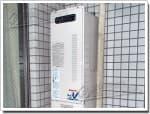 リンナイのガス給湯器に交換RUF-S2003AWN→RUF-VS2005AW