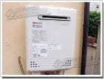 ノーリツのガス給湯器に交換GT-2427SAWX→GT-C2452SAWX-2 BL