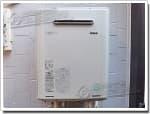 リンナイのガス給湯器に交換GJ-24T5R→RUF-E2405AW