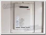 GQ-1300WからRUX-A1611W-Eに交換
