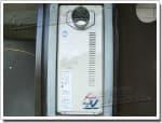 リンナイのガス給湯器に交換RUF-S1613SATN→RUF-VS1615SAT