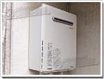 リンナイのガス給湯器に交換RUF-2000PW→RUF-A2005AW