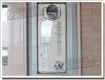 リンナイのガス給湯器に交換RUF-S2003SATN→RUF-VS2005SAT