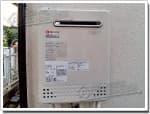 ノーリツのガス給湯器に交換GX-204AW→GT-C2452SAWX-2 BL