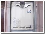 リンナイのガス給湯器に交換OURB-2050SAQ-T→RUF-A2003SAT(A)