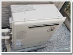 GRQ-2410SAXからRFS-A2003SAに交換