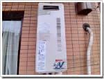 リンナイのガス給湯器に交換OURB-2051AQ→RUF-VS2005SAW
