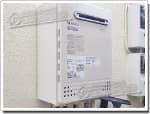 ノーリツのガス給湯器に交換GT-2411AWX→GT-C2452AWX-2 BL