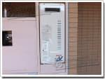 リンナイのガス給湯器に交換RUF-VS2000AW-VC→RUF-VS2005AW