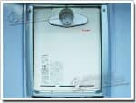 リンナイのガス給湯器に交換TP-SP206SZT-1R→RUF-A2005AT