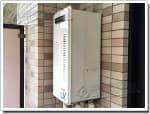リンナイのガス給湯器に交換OURB-2051AQ→RUF-VS2005AW