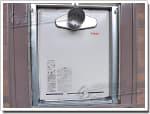 リンナイのガス給湯器に交換YRUF-V2400SAT→RUF-A2405SAT-L