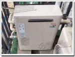 リンナイのガス給湯器に交換GQ-1620RX→RUX-V1616G-E