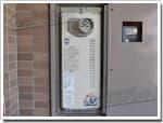 リンナイのガス給湯器に交換OURB-1601DSA→RUF-VS1615SAT-80