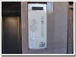 リンナイのガス給湯器に交換GT-1603SAW→RUF-VS2005SAW