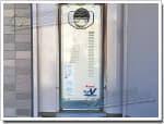 リンナイのガス給湯器に交換OURB-2051SAQ-T→RUF-VS2005AT