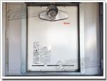 リンナイのガス給湯器に交換RUF-1606SAT→RUF-A1615SAT
