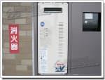 リンナイのガス給湯器に交換RUF-S1616SAW→RUF-VS1615SAW