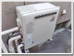 リンナイのガス給湯器に交換GT-2411ARX→RUF-A2400AG(A)