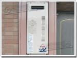 リンナイのガス給湯器に交換RUF-VS2000SAW-1→RUF-VS2005SAW