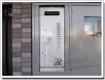 リンナイのガス給湯器に交換OURB-1601D→RUF-VS2005SAW