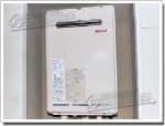 リンナイのガス給湯器に交換TP-PS16TX→RUX-A2010W-E