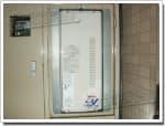 RUF-S2003SAUNからRUF-VS2005SAUに交換