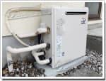 リンナイのガス給湯器に交換GU-C20R1→RUF-A2003SAG(A)
