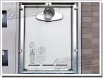 リンナイのガス給湯器に交換OURB-2000D→RUF-A2005SAT