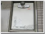 リンナイのガス給湯器に交換T-208SAW-T→RUF-A2005SAT