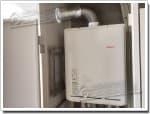 リンナイのガス給湯器に交換OURB-1600DSA-CF→RUF-A2005SAU
