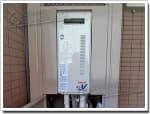 リンナイのガス給湯器に交換RUF-S1600AW→RUF-VS1615AW
