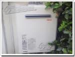 リンナイのガス給湯器に交換RUF-1618SAW→RUF-A1615SAW