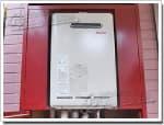 リンナイのガス給湯器に交換OUR-1600→RUX-A1611W-E