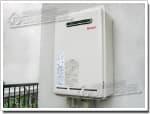 リンナイのガス給湯器に交換NR-507RFW→RUX-A1611W-E