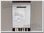 ノーリツのガス給湯器に交換GT-2028SAWX→GT-2050SAWX-2 BL