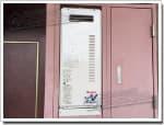 リンナイのガス給湯器に交換OURB-1601DSA→RUF-VS2005SAW