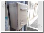 リンナイのガス給湯器に交換GT-2000SAW→RUF-A2005SAW(A)